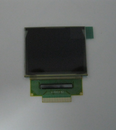 Factory making Micro Display Screen -
