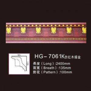 OEM/ODM Factory Simple Marble Fireplace - Effect Of Line Plate1-HG-7061K Imitated Redwood Gold Drawing – HUAGE DECORATIVE