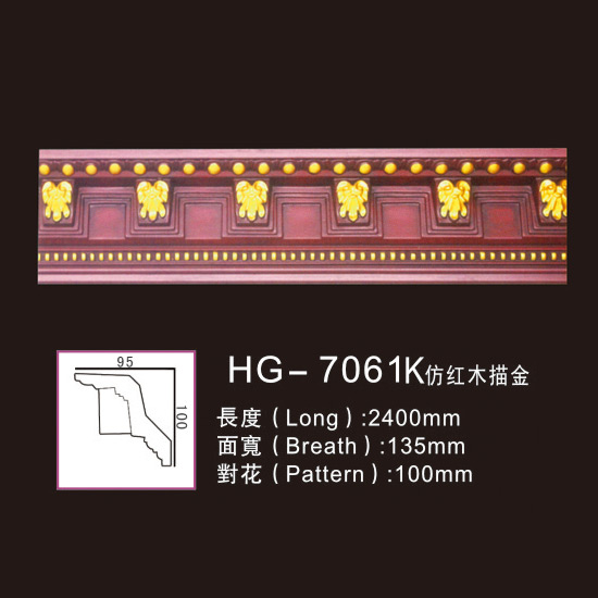 OEM/ODM Factory Simple Marble Fireplace - Effect Of Line Plate1-HG-7061K Imitated Redwood Gold Drawing – HUAGE DECORATIVE Featured Image