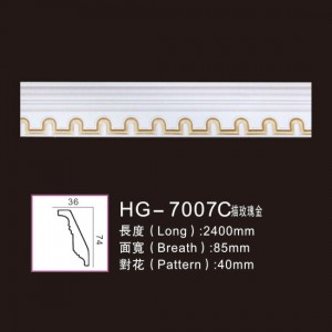 Big Discount Mdf Crown Moulding - Effect Of Line Plate-HG-7007C outline in rose gold – HUAGE DECORATIVE