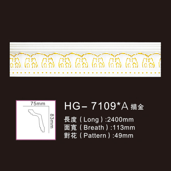 OEM/ODM Factory High Quality Polyurethane Foam Moulding - Effect Of Line Plate-HG-7109A outline in gold – HUAGE DECORATIVE