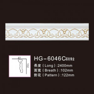 Factory Outlets Polyurethane Corbel - Effect Of Line Plate-HG-6046C outline in rose gold – HUAGE DECORATIVE