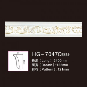 Effect Of Line Plate-HG-7047C outline in rose gold