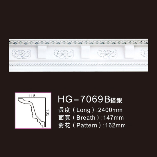 China Supplier Large Medallion - Effect Of Line Plate-HG-7069B outline in silver – HUAGE DECORATIVE detail pictures