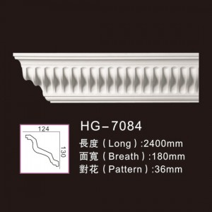 Manufacturing Companies for Personalized Medallion - Carving Cornice Mouldings-HG7084 – HUAGE DECORATIVE