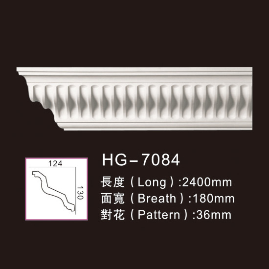 Best quality Polyurethane Cornices Crown Moulding - Carving Cornice Mouldings-HG7084 – HUAGE DECORATIVE