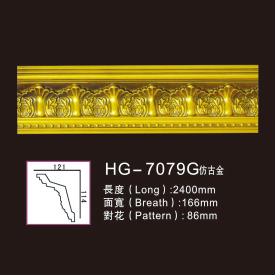 2019 High quality Indoor Fireplace - Effect Of Line Plate1-HG-7079G Antique Gold – HUAGE DECORATIVE