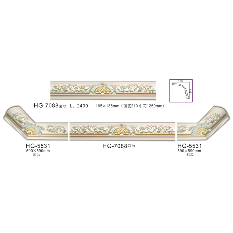 Renewable Design for Decorative Cornice Crown Moulding - Wall Plaques-HG7088 Colour Makeup – HUAGE DECORATIVE