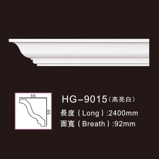 Lowest Price for Pu Fireplace Frame – PU-HG-9015L highlight white – HUAGE DECORATIVE