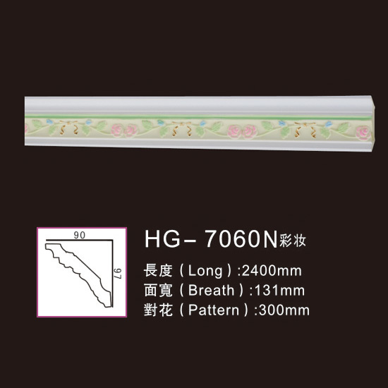 Discountable price Cornice Ceilling Crown Moulding -