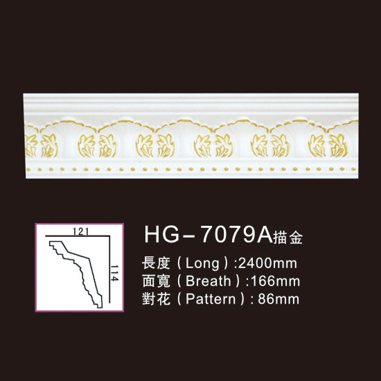 Factory best selling Kitchen Cabinet Crown Mouldings -