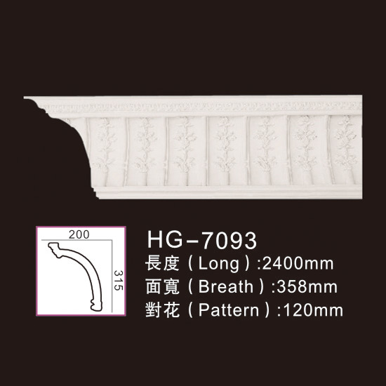Wholesale Price Carved Cornice - Carving Cornice Mouldings-HG7093 – HUAGE DECORATIVE