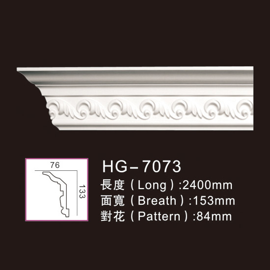 Hot New Products Round Moulding - Carving Cornice Mouldings-HG7073 – HUAGE DECORATIVE