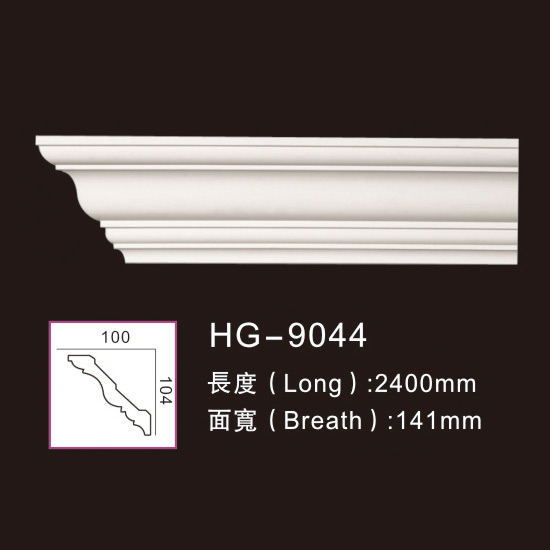 Professional Design Indoor Marble Column -