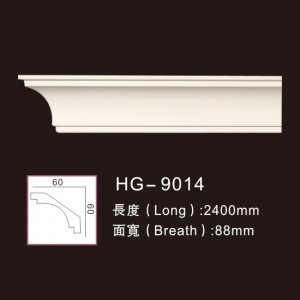 Well-designed European Style Medallion - Plain Cornices Mouldings-HG-9014 – HUAGE DECORATIVE