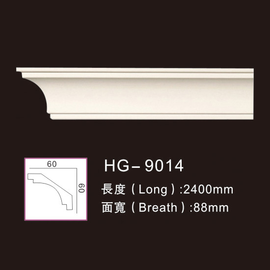 Excellent quality PU Cornice Moulding - Plain Cornices Mouldings-HG-9014 – HUAGE DECORATIVE