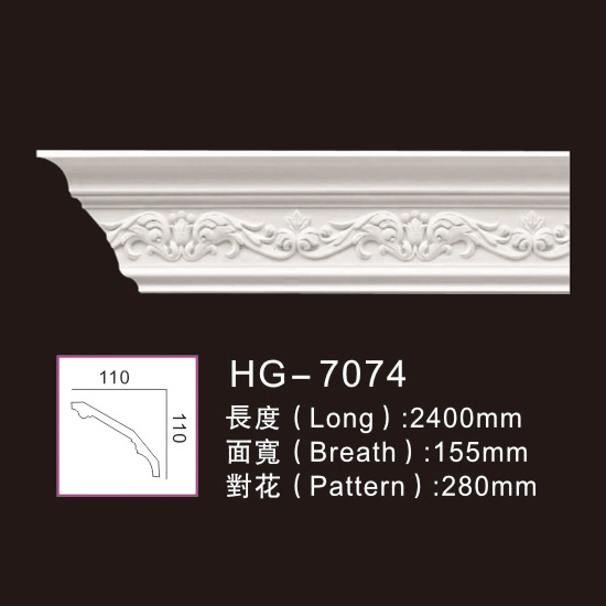 2019 wholesale price Polyurethane Corbels Image - Carving Cornice Mouldings-HG7074 – HUAGE DECORATIVE