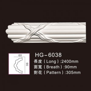 Factory wholesale Antique Marble Fireplaces - Carving Chair Rails1-HG-6038 – HUAGE DECORATIVE