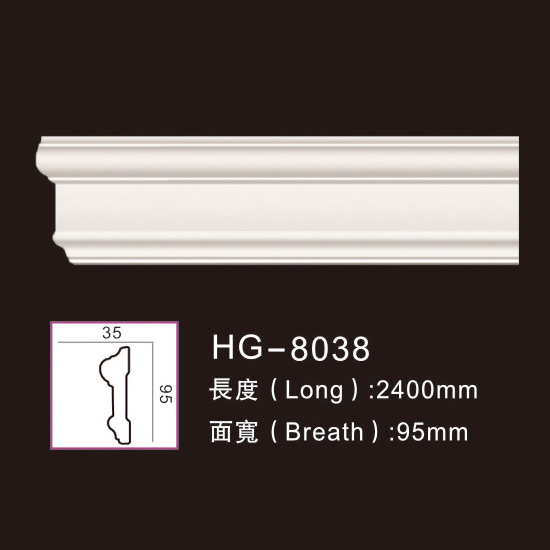 OEM China China Crown Moulding - Plain Mouldings-HG-8038 – HUAGE DECORATIVE