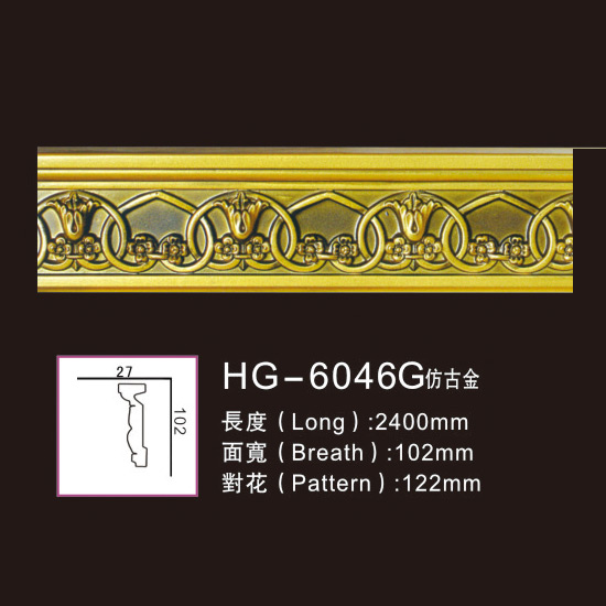 Best quality Cantera Stone Columns - Effect Of Line Plate1-HG-6046G Antique Gold – HUAGE DECORATIVE