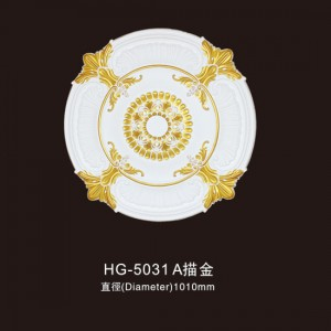 Hot sale Popular Moulding - Ceiling Mouldings-HG-5031A outline in gold – HUAGE DECORATIVE