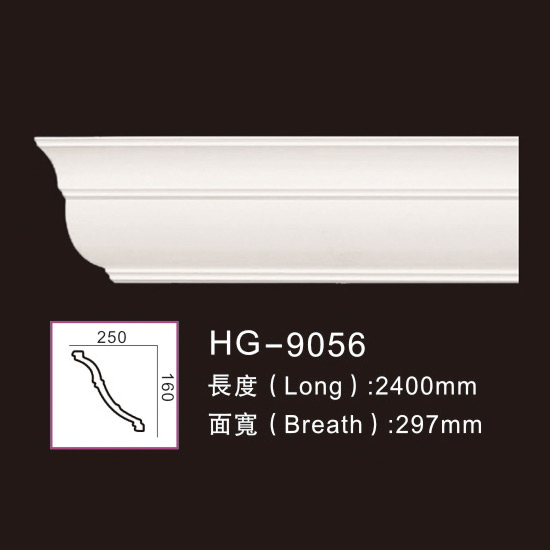 Low price for Led Moulding - Plain Cornices Mouldings-HG-9056 – HUAGE DECORATIVE