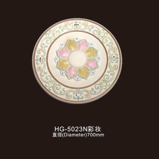 Hot sale Decoration Corbel - Ceiling Mouldings-HG-5023N color – HUAGE DECORATIVE