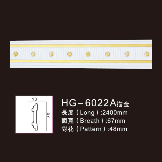 High reputation Marble Column Pillars - Effect Of Line Plate-HG-6022A outline in gold – HUAGE DECORATIVE