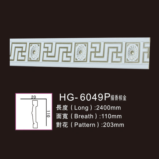 100% Original Eps Moulding - Effect Of Line Plate1-HG-6049P Description of Champagne Gold – HUAGE DECORATIVE