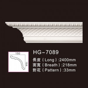 One of Hottest for Crown Moulding Polyurethan Ceiling - Carving Cornice Mouldings-HG7089 – HUAGE DECORATIVE