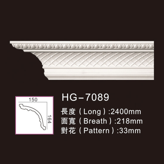 One of Hottest for Crown Moulding Polyurethan Ceiling - Carving Cornice Mouldings-HG7089 – HUAGE DECORATIVE Featured Image