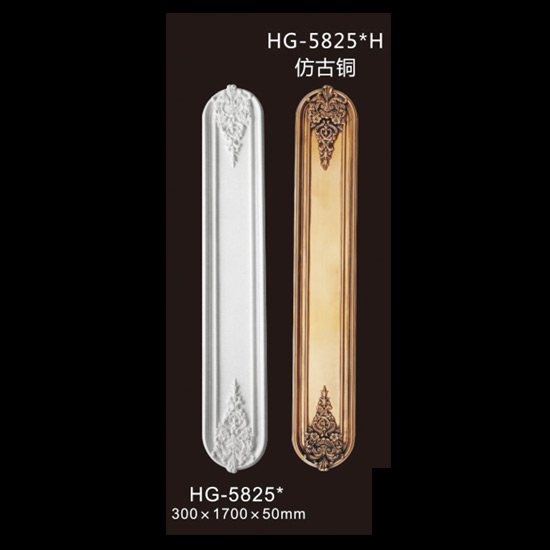 Factory directly supply Wedding Pillars Columns For Sale - Wall Plaques-HG-5825 – HUAGE DECORATIVE