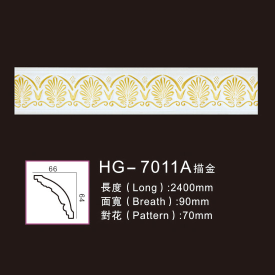 Hot sale Stone Column For Decoration - Effect Of Line Plate-HG-7011A outline in gold – HUAGE DECORATIVE