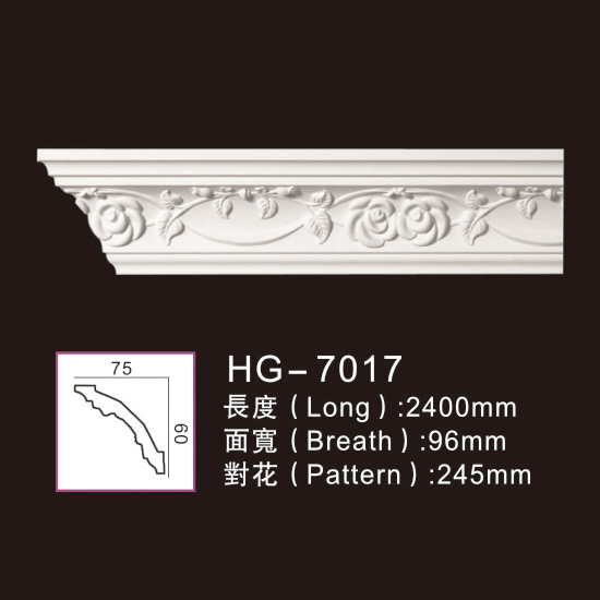 Factory Supply Beautiful Crown Moulding - Carving Cornice Mouldings-HG7017 – HUAGE DECORATIVE