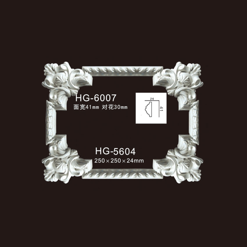 Quality Inspection for High Density Pu Medallion - Elegant Corner & Frames-HG-5604 – HUAGE DECORATIVE Featured Image