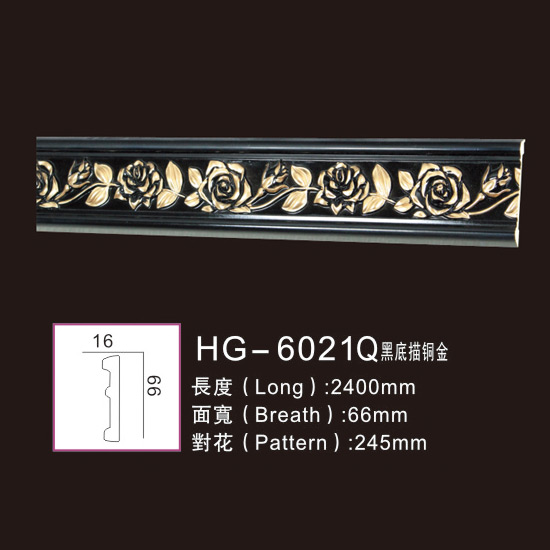Factory Cheap Hot Crown Moulding Polyurethan Ceiling - Effect Of Line Plate1-HG-6021Q Black Bottom Tracing Copper and Gold – HUAGE DECORATIVE