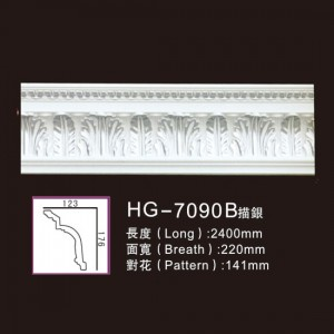 Good Wholesale Vendors PU Wholesale Medallion - Effect Of Line Plate-HG-7090B outline in silver – HUAGE DECORATIVE