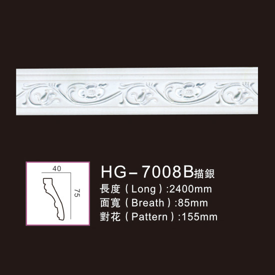 Effect Of Line Plate-HG-7008B outline in silver Featured Image