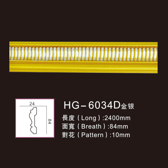 Manufacturer for Flexibel Moulding - Effect Of Line Plate-HG-6034D gold sliver – HUAGE DECORATIVE