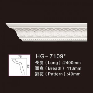 Carving Cornice Mouldings-HG7109