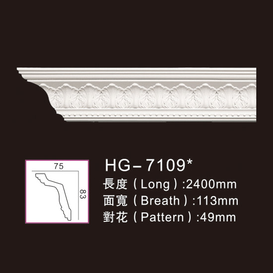 China Factory for PU Exotic Corbel - Carving Cornice Mouldings-HG7109 – HUAGE DECORATIVE