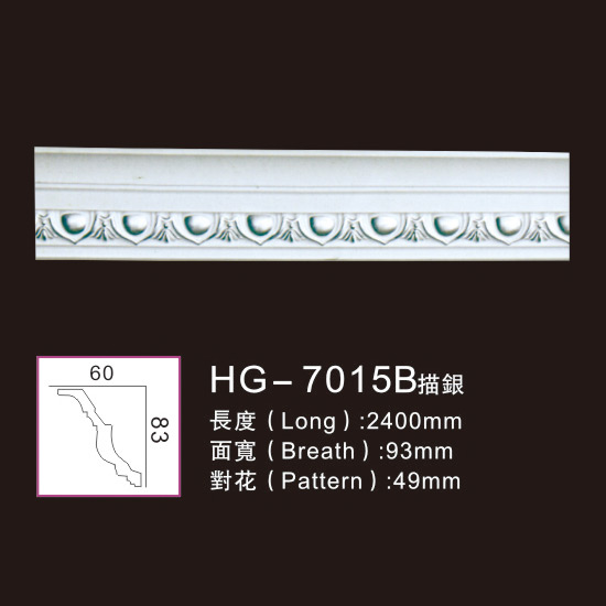 Hot-selling Molding - Effect Of Line Plate-HG-7015B outline in silver – HUAGE DECORATIVE