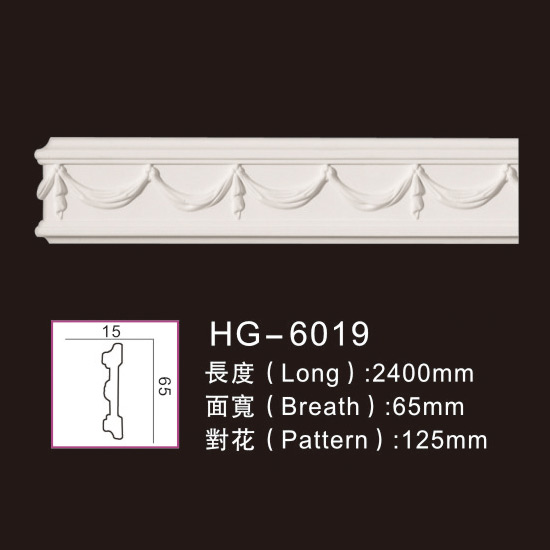 Manufacturer for Colonial Crown Moulding - Carving Chair Rails1-HG-6019 – HUAGE DECORATIVE