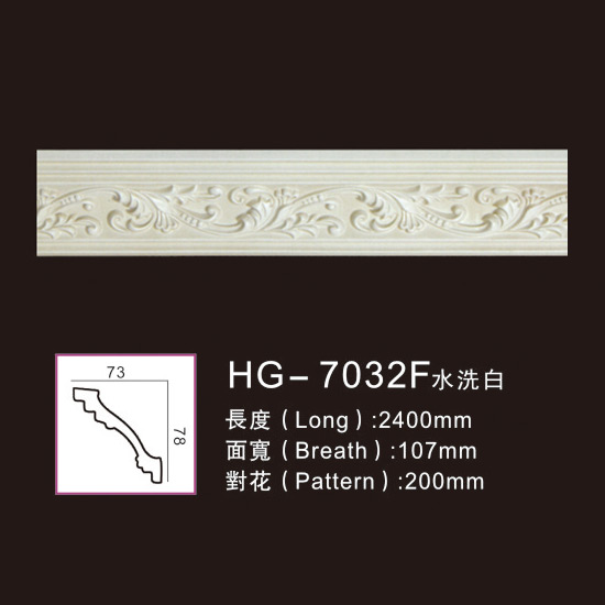 Cheap PriceList for Polystyrene Cornice - Effect Of Line Plate-HG-7032F water white – HUAGE DECORATIVE