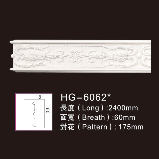 Short Lead Time for White Marble Crown Moulding -