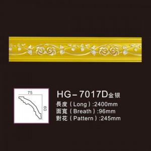 Effect Of Line Plate-HG-7017D gold silver