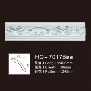 Effect Of Line Plate-HG-7017B outline in silver