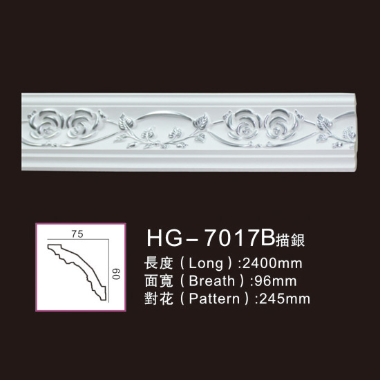 Factory supplied Polyurethane Buliding Moulding - Effect Of Line Plate-HG-7017B outline in silver – HUAGE DECORATIVE Featured Image