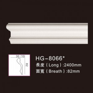 Plain Mouldings-HG-8066