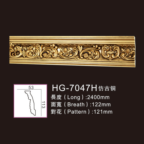 OEM Supply Pu Polyurethane Plain Panel Mouldings - Effect Of Line Plate1-HG-7047H Antique Copper – HUAGE DECORATIVE